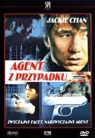 Te wu mi cheng - Polish Movie Cover (xs thumbnail)