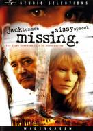 Missing - DVD cover (xs thumbnail)