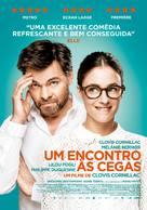 Un peu, beaucoup, aveuglément - Portuguese Movie Poster (xs thumbnail)