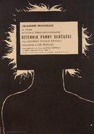 Le journal d'une femme de chambre - Polish Movie Poster (xs thumbnail)