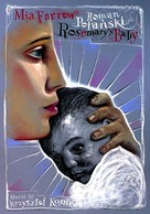 Rosemary's Baby - Polish Movie Poster (xs thumbnail)