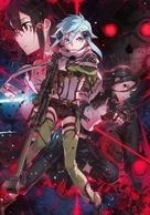 """""""Sword Art Online"""" - Japanese Key art (xs thumbnail)"""