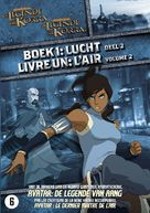 """The Legend of Korra"" - Dutch DVD movie cover (xs thumbnail)"