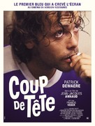 Coup de tête - French Re-release poster (xs thumbnail)