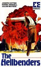 I crudeli - VHS cover (xs thumbnail)