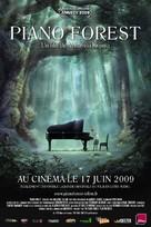 Piano no mori - French Movie Poster (xs thumbnail)