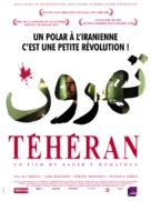 Tehroun - French Movie Poster (xs thumbnail)