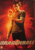 Dragonball Evolution - Movie Cover (xs thumbnail)