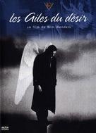 Der Himmel über Berlin - French DVD cover (xs thumbnail)