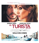 The Tourist - Chilean Movie Poster (xs thumbnail)