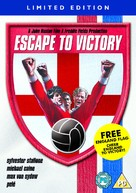 Victory - British DVD movie cover (xs thumbnail)