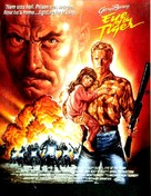 Eye of the Tiger - Movie Poster (xs thumbnail)