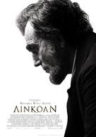 Lincoln - Greek Movie Poster (xs thumbnail)