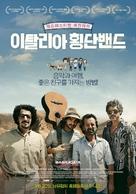 Basilicata Coast to Coast - South Korean Movie Poster (xs thumbnail)