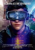 Ready Player One - South Korean Movie Poster (xs thumbnail)