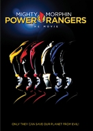 Mighty Morphin Power Rangers: The Movie - DVD movie cover (xs thumbnail)
