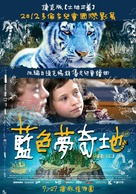 Modrý tygr - Taiwanese Movie Poster (xs thumbnail)