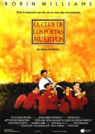 Dead Poets Society - Spanish Movie Poster (xs thumbnail)