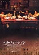 Gong wu - Japanese poster (xs thumbnail)