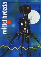 Der schweigende Stern - Czech Movie Poster (xs thumbnail)