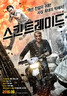 Skin Trade - South Korean Movie Poster (xs thumbnail)