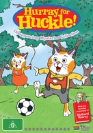 """Busytown Mysteries (Hurray for Huckle!)"" - Australian DVD movie cover (xs thumbnail)"