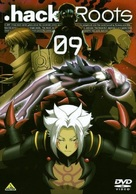 """.hack//Roots"" - Japanese Movie Cover (xs thumbnail)"