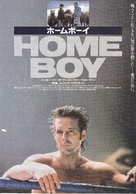 Homeboy - Japanese Movie Poster (xs thumbnail)