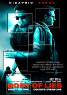 Body of Lies - Movie Cover (xs thumbnail)