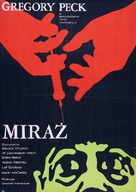 Mirage - Polish Movie Poster (xs thumbnail)
