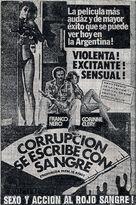 Autostop rosso sangue - Spanish Movie Poster (xs thumbnail)