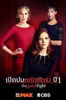"""The Good Fight"" - Thai Movie Poster (xs thumbnail)"