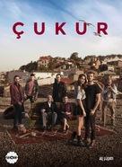 """Çukur"" - Turkish Movie Poster (xs thumbnail)"
