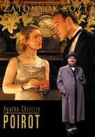 """Poirot"" Taken at the Flood - Hungarian Movie Cover (xs thumbnail)"