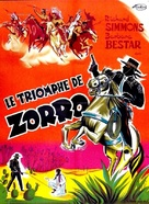 Man with the Steel Whip - French Movie Poster (xs thumbnail)