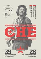 Che: Part One - Hong Kong Movie Poster (xs thumbnail)