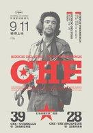 Che: Part One - Hong Kong Movie Poster (xs thumbnail)