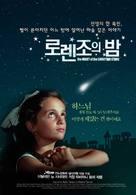 La notte di San Lorenzo - South Korean Movie Poster (xs thumbnail)