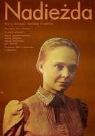 Nadezhda - Polish Movie Poster (xs thumbnail)