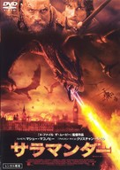 Reign of Fire - Japanese DVD cover (xs thumbnail)