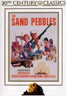 The Sand Pebbles - Movie Cover (xs thumbnail)
