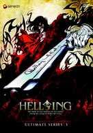 """Hellsing Ultimate OVA Series"" - Japanese DVD movie cover (xs thumbnail)"