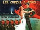 Les chinois à Paris - French Movie Poster (xs thumbnail)