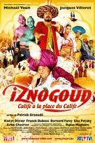 Iznogoud - Belgian poster (xs thumbnail)