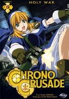 """Chrono Crusade"" - British DVD movie cover (xs thumbnail)"
