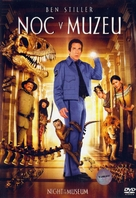 Night at the Museum - Czech Movie Cover (xs thumbnail)