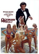 Octopussy - DVD movie cover (xs thumbnail)