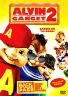 Alvin and the Chipmunks: The Squeakquel - Swedish DVD cover (xs thumbnail)