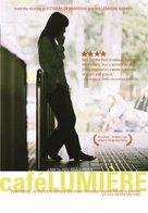 Kôhî jikô - Movie Cover (xs thumbnail)
