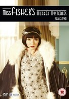 Miss Fisher's Murder Mysteries - British DVD movie cover (xs thumbnail)